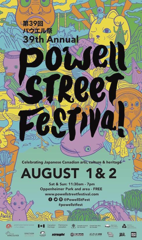 Powell Street Festival 2015